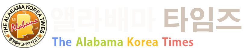 Alabama Korea Times